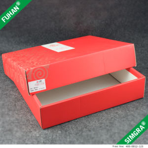 Chinese Style Exquisite Craft of Packing Gift Box pictures & photos