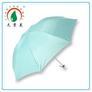 Sun-Rain Gift Umbrella