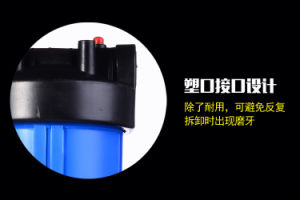 "10"" RO Water Filter System Parts (QY-BF03) pictures & photos"