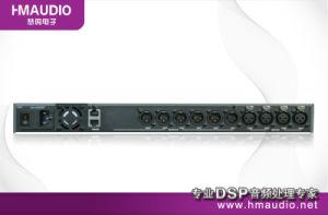 RS485 Remote Processor (DAP2060)
