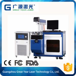 Semiconductor Laser Marking Machine YAG-50dp pictures & photos