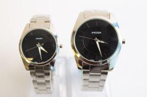Wilon Stainless Steel Wrist Watch