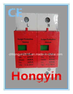 Ly1- B80 AC Power Surge Protection Device SPD pictures & photos