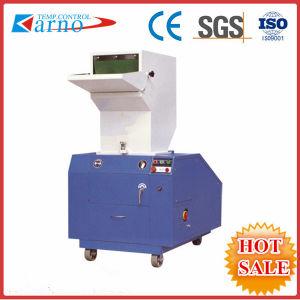Pet/PE/HDPE/PVC/PP Plastics Soundproof Granulator (HGJ500)