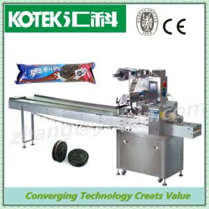 High Speed Pillow Bag Wrapper Pamphlets Picture Pack Automatic Flow Card Packaging Equipment Horizontal Gift Packing Machine pictures & photos