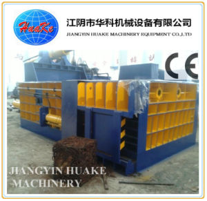 China Aluminium Baler Machine pictures & photos