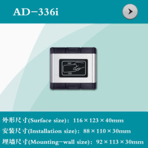 Access Controller with ID Card Shell (AD-336I)
