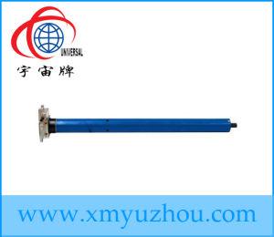 Awning Tubular Motor (YZ45-50M)