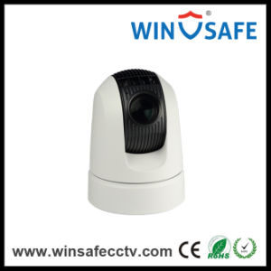 Cheap CCTV Cameras IP67 Surveillance IR PTZ Security Camera pictures & photos