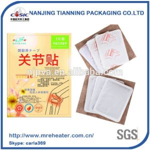 Chinese Supplier Joint Warm Paste, High Quality Heat Moxibustion Patch pictures & photos