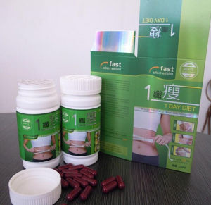 Baschi Quick Weight Loss Herbal Slimming Capsule for Women and Men (MJ-BC30 CAPS) pictures & photos