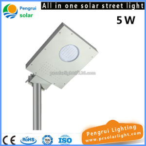 Outdoor Wall Garden Integrated LED Solar Street Light with Battery Solar Panel