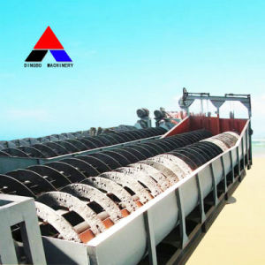 Large Capacity Spiral Sand Washer pictures & photos