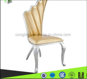 2016 New Cheap Wing Back Dining Stackable Chair Wedding pictures & photos