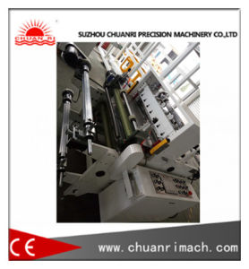 Productive Gap Cutting Machine with Simple Die Cut and Mutilayer Laminating Function pictures & photos