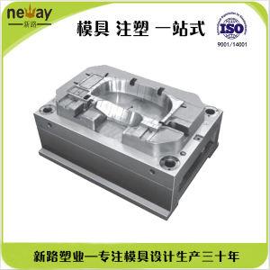 Plastic Auto Parts Blowing Molds/ Plastic Auto Tyre Blowing Moulds pictures & photos