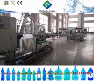 Washer-Filler-Capper 3in1 Monobloc 5 Gallon Water Filling Machine (QGF) pictures & photos