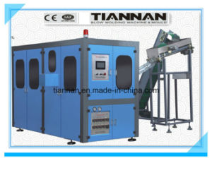 Full Automatic Pet Bottle Making Machine pictures & photos