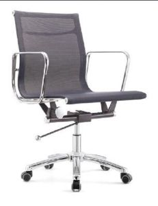 Modern Luxury Staff Office Chair, Quality Working Chair (SZ-OCM15) pictures & photos