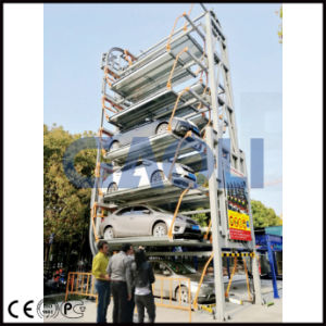 Gaoli Vertical Rotary Parking System / Carousel Parking pictures & photos