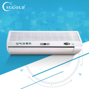 Xdb-100 Ozoniser Air Purifier Machine/Medical Wall Hanging Mobile Type Air Disinfection Machine pictures & photos