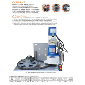 1000kg AC Electric Rolling Door Motor pictures & photos