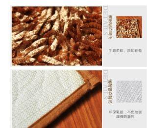 Shiny Floor Carpet Luxury Living Room Floor Carpet pictures & photos