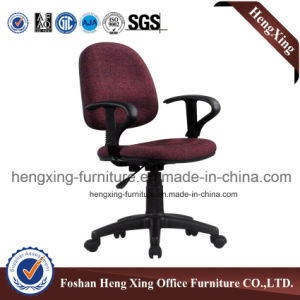 Office Furniture / Office Chair / Computer Chair (HX-517) pictures & photos