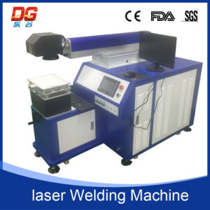 China 200W Scanner Galvanometer Laser Welding Machine pictures & photos