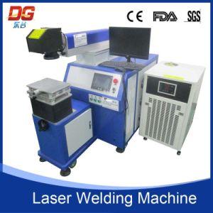 China 200W Scanner Galvanometer Laser Welding Machine pictures & photos