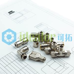 Brass Pneumatic Tube Connect Fittings with ISO9001: 2008 (PMF1/4-N02) pictures & photos