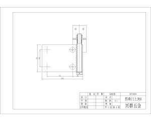Stainless Steel Hinge for Glass Folding Door (SA-0406) pictures & photos