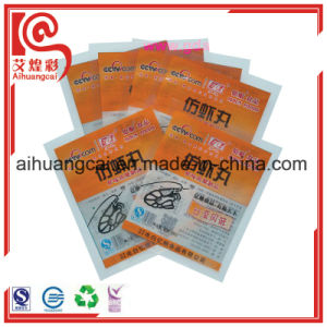 Custom Printing Cooked Food Packaging Plastic Bag pictures & photos