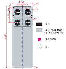 Thin Film 10 Button Membrane Switch Graphic Overlay for Mobile Phone pictures & photos