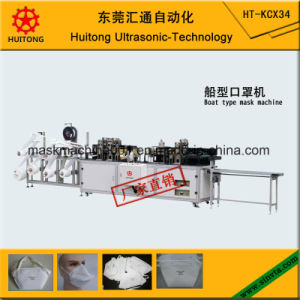 Automatic Boat Type Mask Making Machine Boat Type Mask Machine pictures & photos