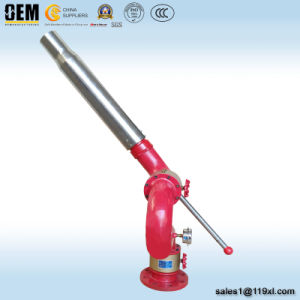 Fire Fighting Water Monitor for Fire Foam System pictures & photos