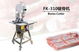 2017 Fk-310 Bone Saw Machine Bone Cutting Machine Bone Cutter pictures & photos