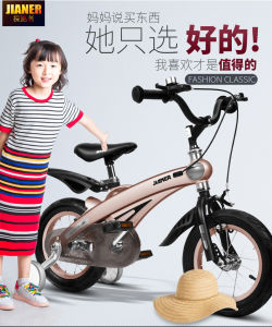 2016 Good Quality Kids Bike with Handle, Factory New Stycle Kids Three Wheel Bikes, Kids Plastic Bike with Traning Wheel LC-Bike-073 pictures & photos