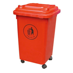 Plastic Waste Bin/ Garbage Bin/ Trash Can/ Dustbin pictures & photos