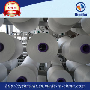 Hot Sale Top Quality 100% Nylon 6 DTY Yarn pictures & photos
