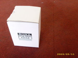 White Corrugated Box (WH-C-005)