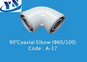 90 Degree Coaxial Elbow (Double Female Juncture) (A-17)