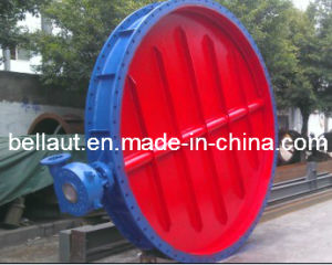 Regulating Damper with Electric Actuator, Rotary Damper