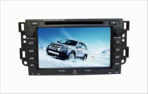 7′′ Car DVD Player With GPS/ BT/ SD/ USB for Epica (HS7005)