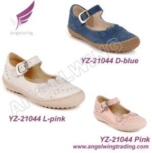 Kid Fashion Shoes (YZ-21044)