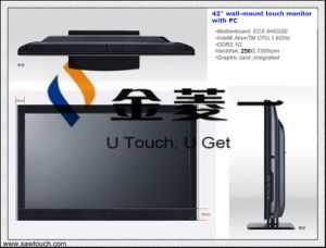 "42"" Touch All-in-One PC"