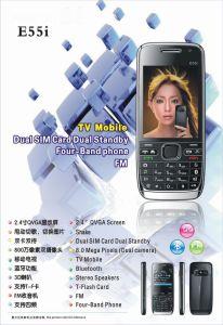 E55I Dual SIM Card Dual Standby Mobile Phone