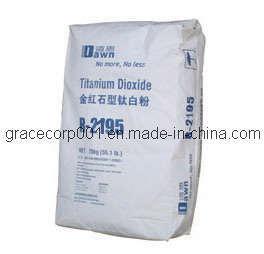 Titanium Dioxide (R-2195) pictures & photos