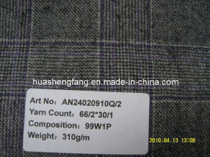 Pure Wool Fabrics / Fancy Suit Fabrics / Check Uniform Fabric (AN24020910Q/2)