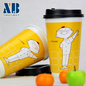 High Quality Yellow Double Wall Tea Paper Cups with Lid